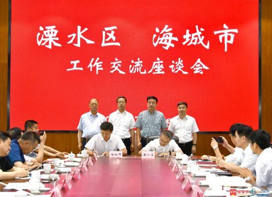 南京溧水区与辽宁海城市签订友好区市协议