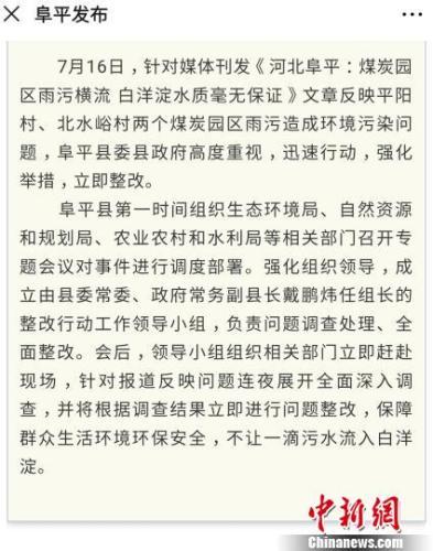 http://www.edaojz.cn/shumakeji/171878.html