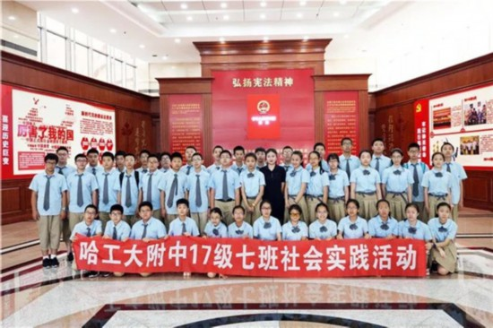 http://www.hljold.org.cn/wenhuayichan/148149.html