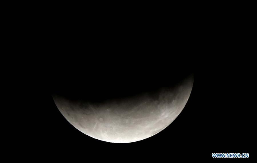 Partial lunar eclipse seen in Amman, Jordan