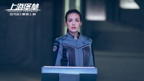 电影《上海堡垒》全阵容版海报曝光