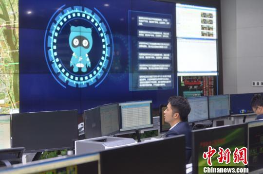 """国内首个供电服务人工智能指挥员小艾在江苏正式""""入职"""""""