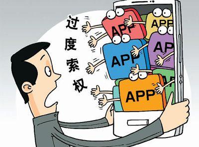 三问网络信息安全谁大南充网中国梦在侵犯网民信息安全?