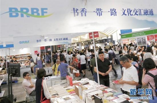 (图文互动)(1)第三十届香港书展开幕 聚集科幻及推理文学