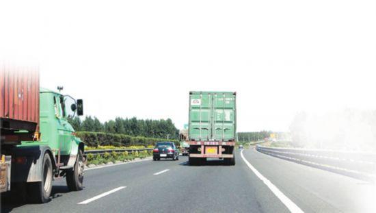 交通部:明年起按新版车型分类标准收取通行费