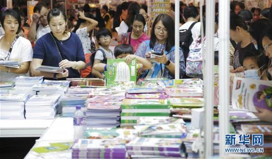 (图文互动)(2)第三十届香港书展开幕 聚焦科幻及推理文学