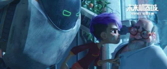 《未来机器城》:科技感十足 机器人设定充满想象力