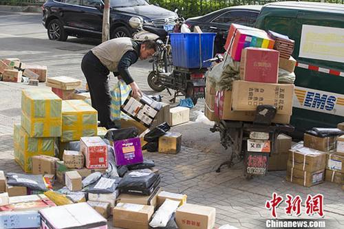 国家邮政局:寄递企业要严格执
