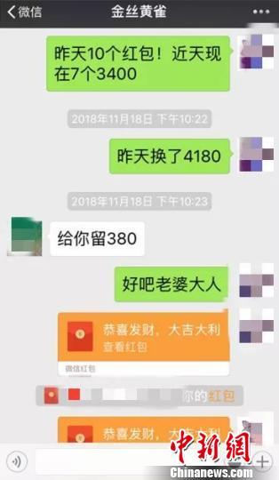 """男子网恋三年被骗38万元对象竟是""""抠脚大汉"""""""