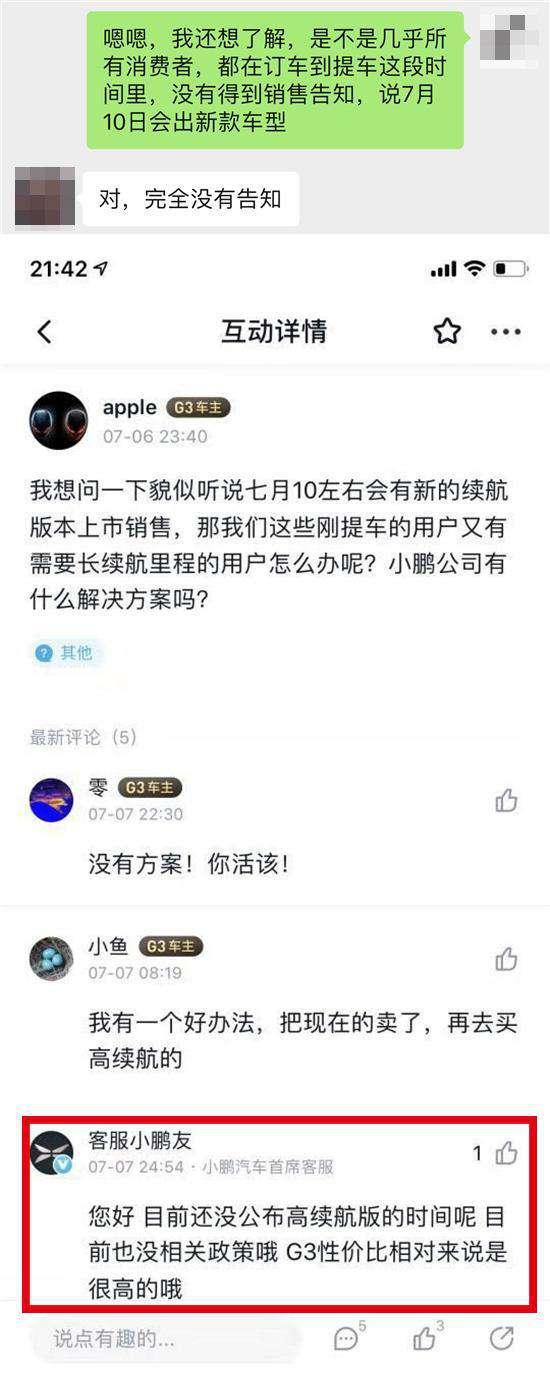 http://www.110tao.com/dianshangshuju/45036.html