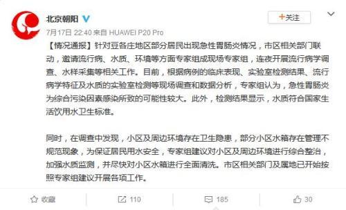 http://www.weixinrensheng.com/shishangquan/427628.html