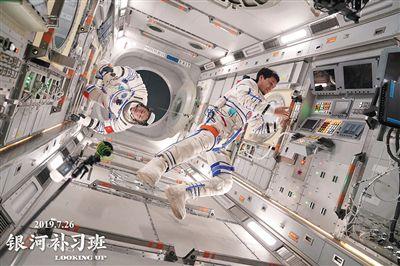 《银河补习班》获航天专家指导 为飞船设计故障