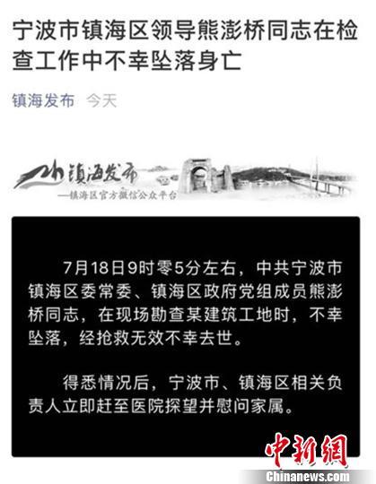 http://www.ningbofob.com/ningbofangchan/19900.html