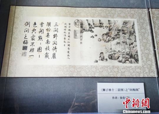 """""""一园南北三狮竞秀""""狮子林主题联展走进承德避暑山庄"""