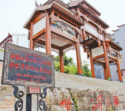 http://www.dibo-expo.com/yulemingxing/896561.html