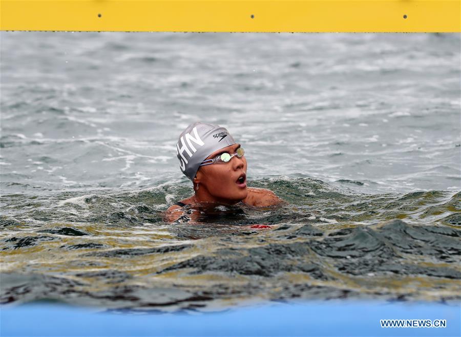 (SP)SOUTH KOREA-YEOSU-FINA WORLD CHAMPIONSHIPS-OPEN WATER SWIMMING-MIXED 5KM TEAM
