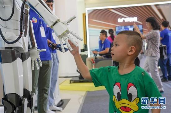 (科技)(2)江西:国际移动物联网博览会展示美好生活