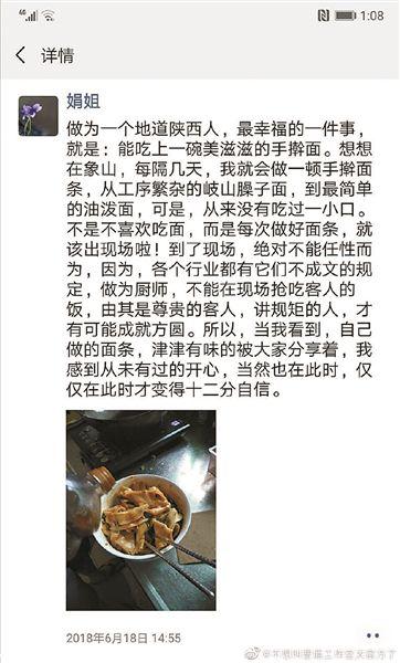"""《长安十二时辰》里,导演曹盾放了好多""""私货"""""""