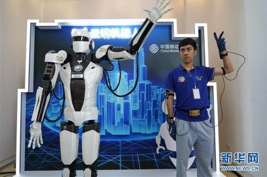 (科技)(1)江西:国际移动物联网博览会展示美好生活