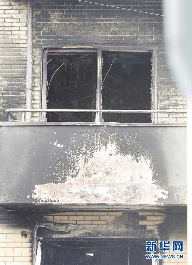 警方将京都动漫事变室大火定性为放火杀人案