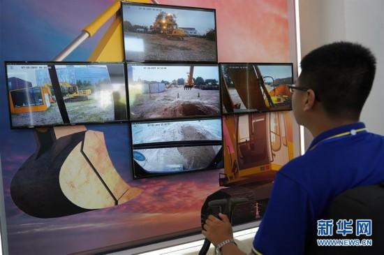 (科技)(3)江西:国际移动物联网博览会展示美好生活