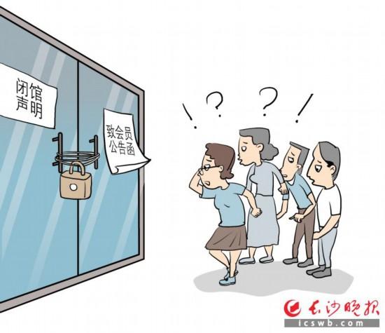 http://www.ysj98.com/jiankang/1440128.html