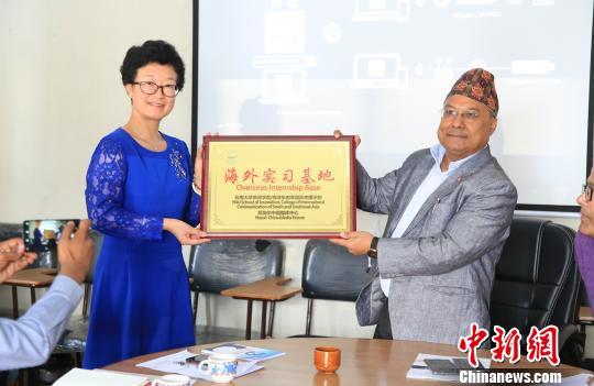 云南大学新闻学院海外实习基地在尼泊尔揭牌