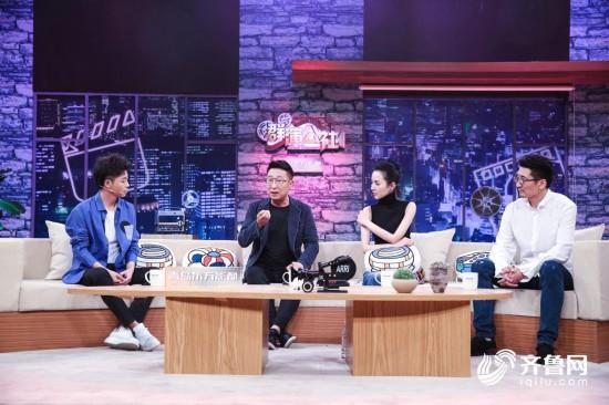 5林永健姜宏波谈家人对自己演艺事业的支持.jpg