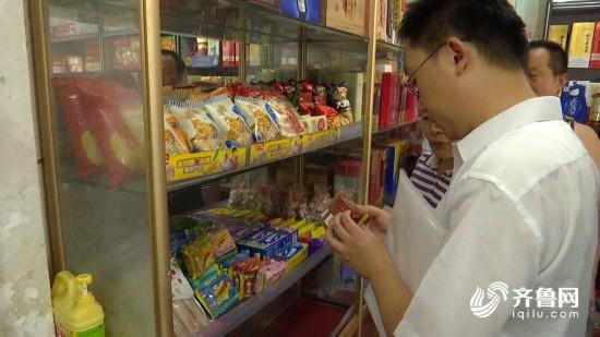 山东专项整治校园周边食品取缔450家无证商户
