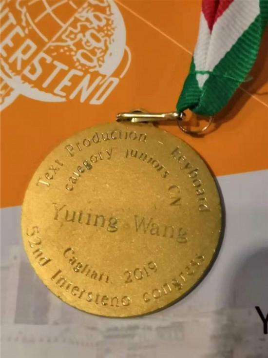 每分钟输入230个字 南京女孩夺得国际速录大赛金牌