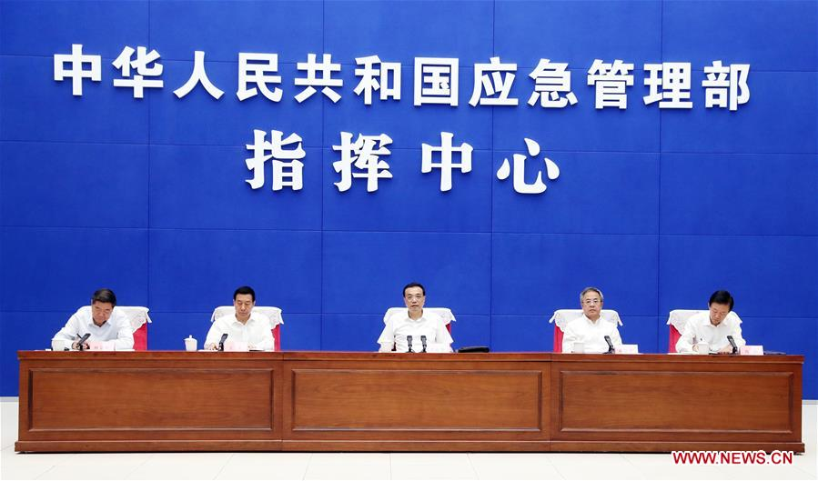 CHINA-BEIJING-LI KEQIANG-FLOOD CONTROL-DISASTER RELIEF-CONFERENCE (CN)
