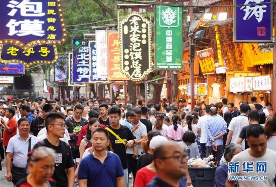 (经济)(1)西安暑期旅行商场火爆