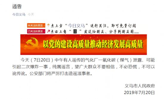 http://www.ybyzsbc.com/caijing/704717.html