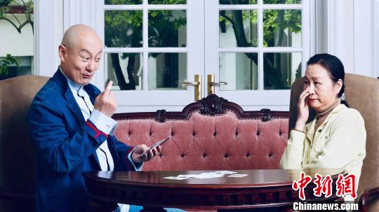 关栋天、奚美娟首度联手演绎美国经典话剧《洋麻将》