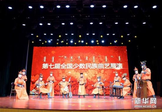 (文明)(1)第七届全国少数民族曲艺展演在呼和浩特市开幕
