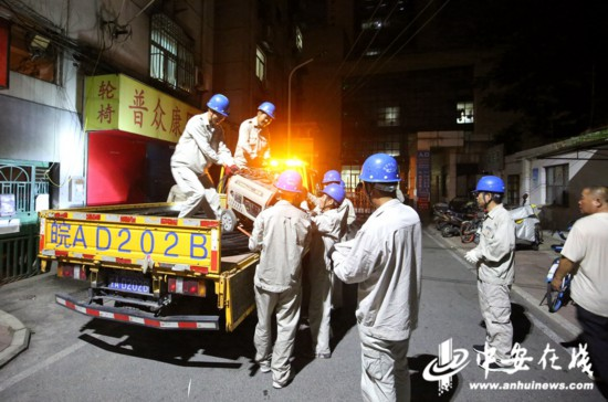 http://www.zgcg360.com/shuinuandiangong/394290.html