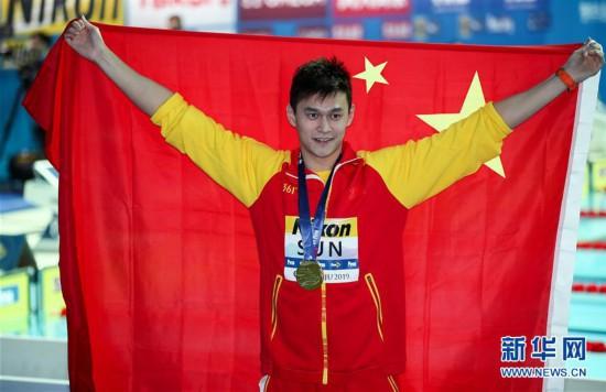 (游泳世锦赛)(36)男子400米自由泳决赛:孙杨夺冠