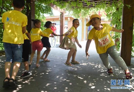 (社会)(4)暑期爱心托管班:让企业员工子女开心过暑假