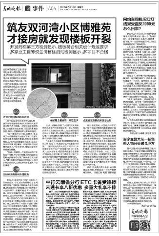 http://www.baudeandds.com/shehui/709269.html