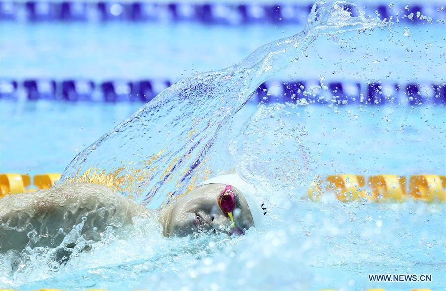 (SP)SOUTH KOREA-GWANGJU-FINA WORLD CHAMPIONSHIPS-SWIMMING-DAY 1