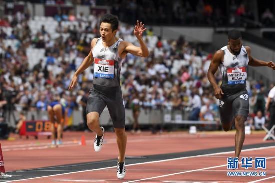 (体育)(3)田径――谢震业获得钻石联赛伦敦站男子200米冠军并打破亚洲纪录