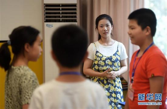 (社会)(5)暑期爱心托管班:让企业员工子女开心过暑假