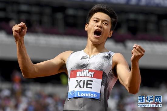 (体育)(1)田径――谢震业获得钻石联赛伦敦站男子200米冠军并打破亚洲纪录