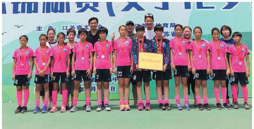 港闸女足在江苏省青少年足球锦标赛上获亚军