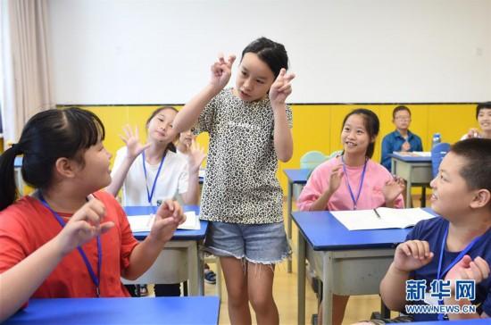 (社会)(3)暑期爱心托管班:让企业员工子女开心过暑假