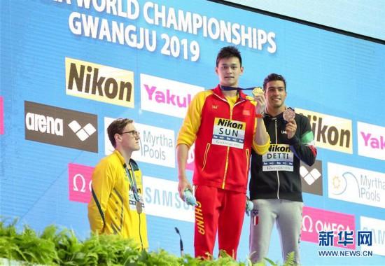 (游泳世锦赛)(38)男子400米自由泳决赛:孙杨夺冠