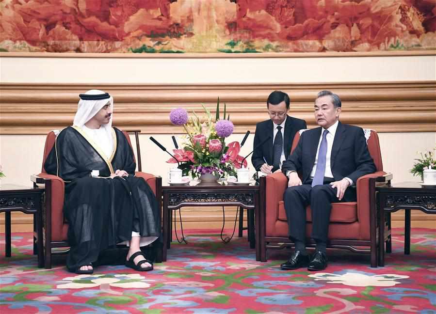 CHINA-BEIJING-WANG YI-UAE-MEETING (CN)