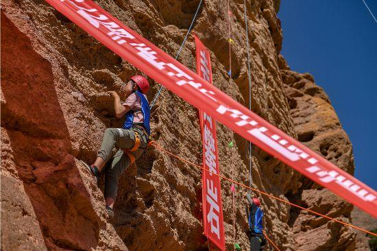 挑戰垂直極限
