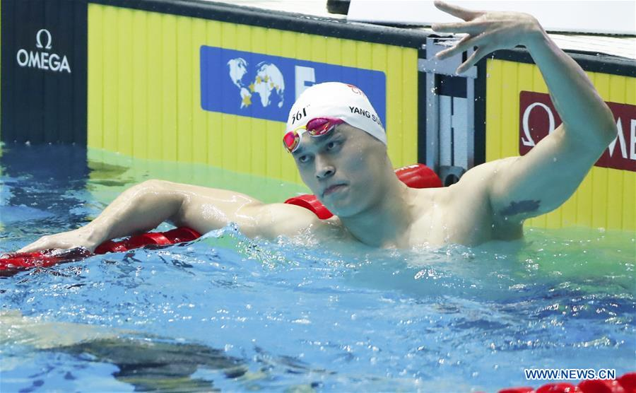 (SP)SOUTH KOREA-GWANGJU-FINA WORLD CHAMPIONSHIPS-SWIMMING-DAY 1