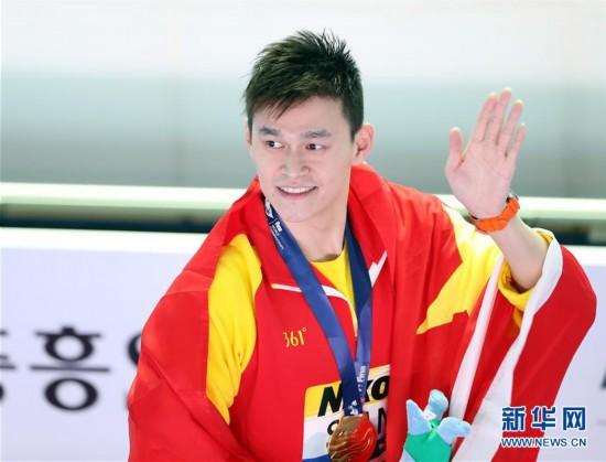 (游泳世锦赛)(57)男子400米自由泳决赛:孙杨夺冠